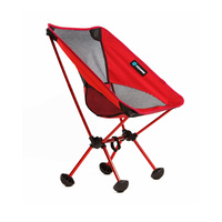 Terralite Portable Camping & Beach Chair